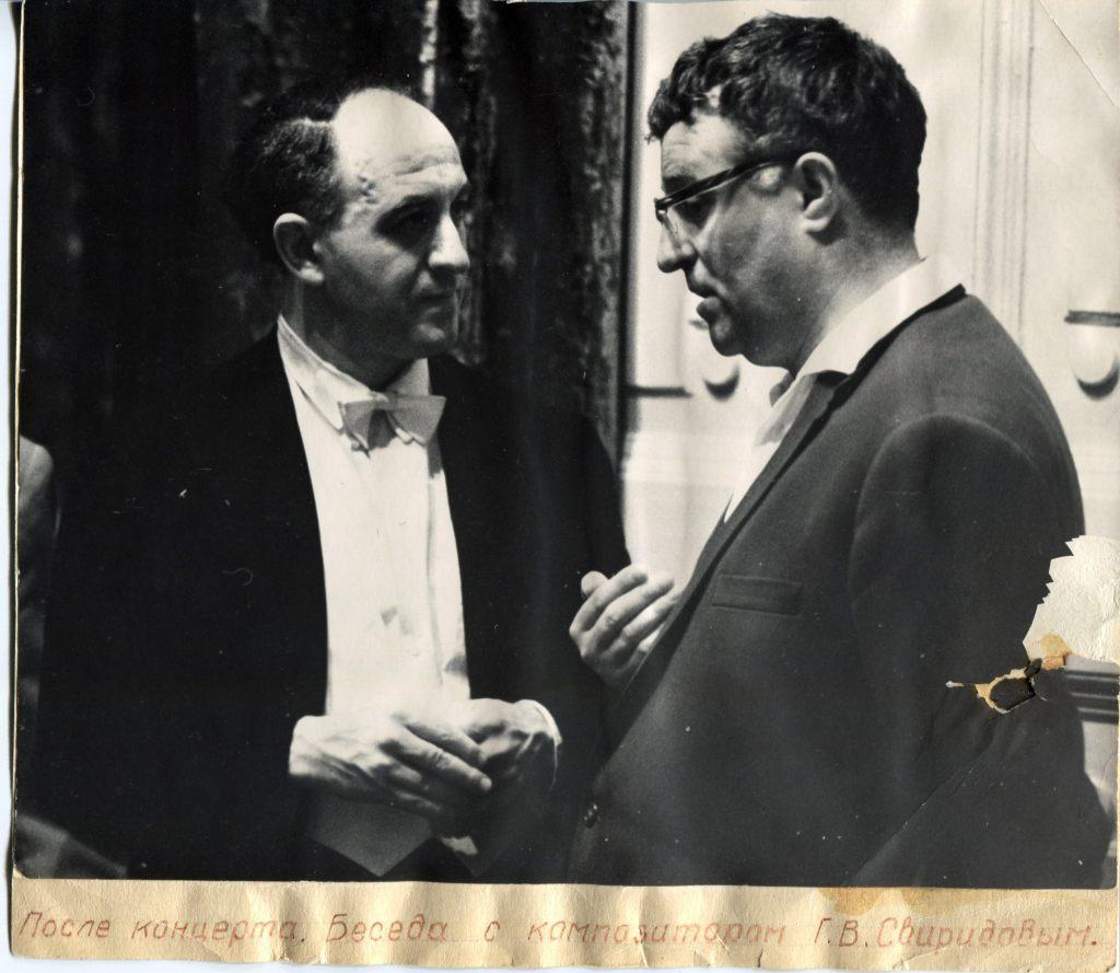 After a concert. Rudolf Barshai and Georgy Sviridov